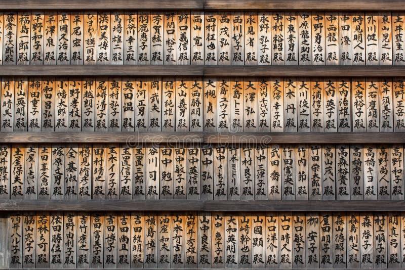 Conseil de prière dans le temple de Tokyo Zojo-JI images stock