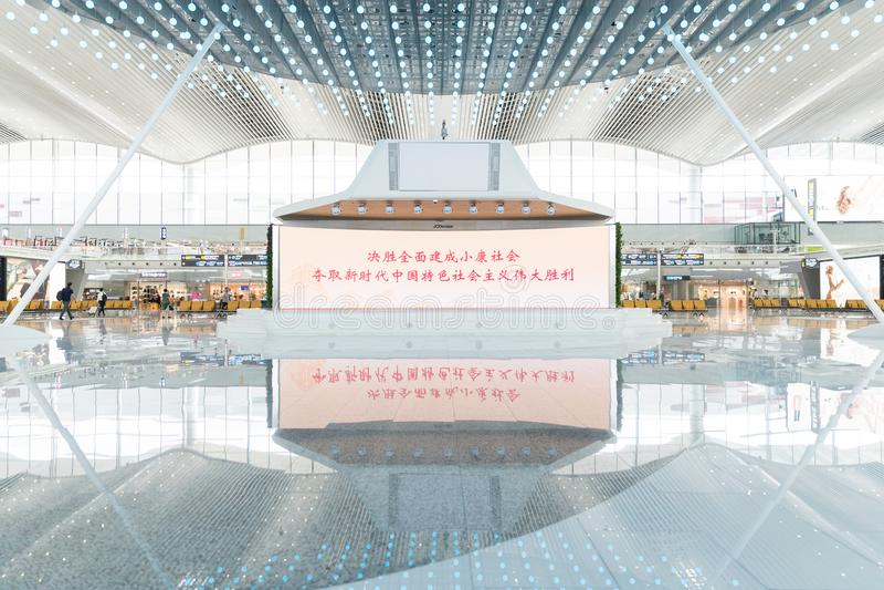 conseil de publicité dans l'aéroport de baiyun images libres de droits