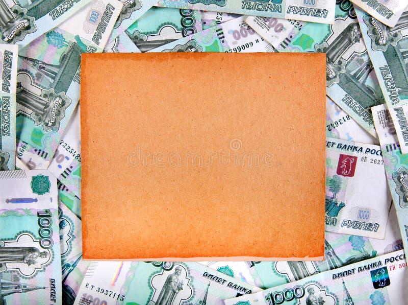 Download Conseil Vide Sur Les Roubles Photo stock - Image du banknote, plaquette: 56484500