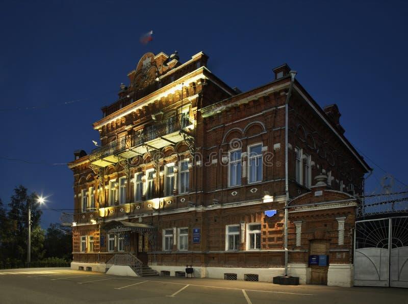 Conselho Municipal (condomínio) em Kungur Perm Krai Rússia fotografia de stock