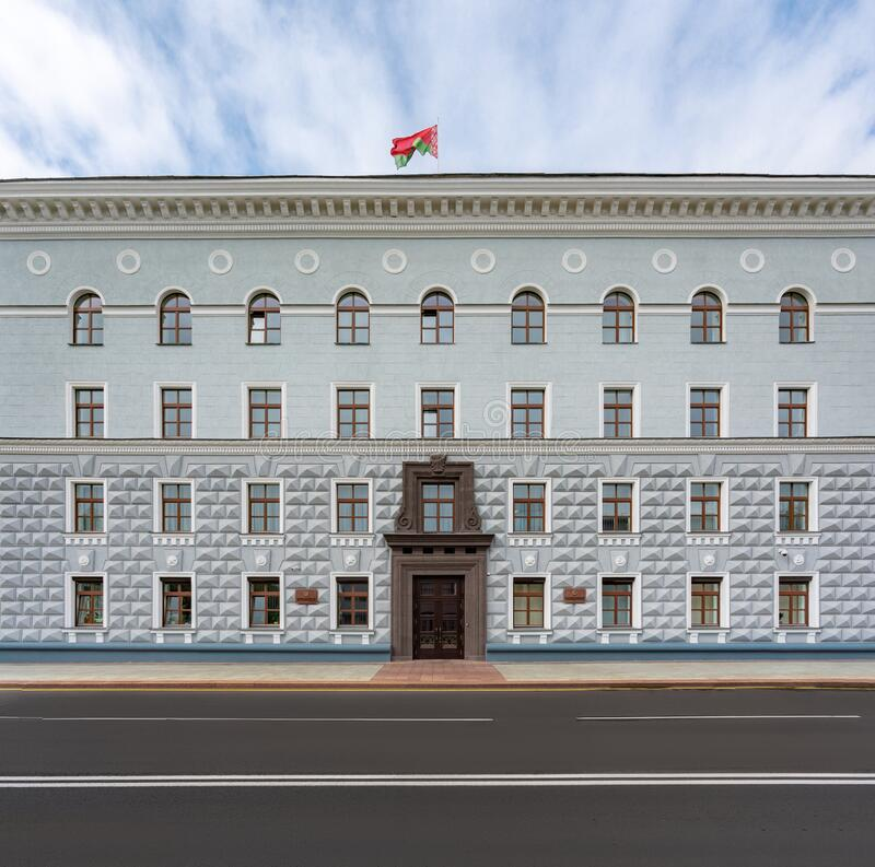 Free Constitutional Court Of The Republic Of Belarus - Minsk, Belarus Royalty Free Stock Photography - 194438417