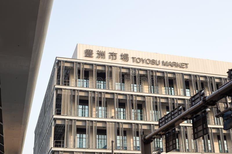 Construção da gestão do mercado de Toyosu imagens de stock
