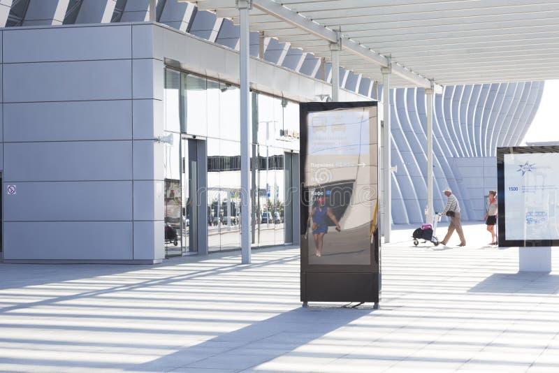 Construção do aeroporto em Simferopol foto de stock