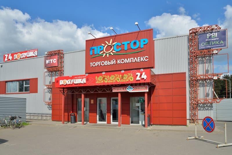 A construção do espaço do complexo de compra e do ácaro da loja em Vyritsa fotos de stock
