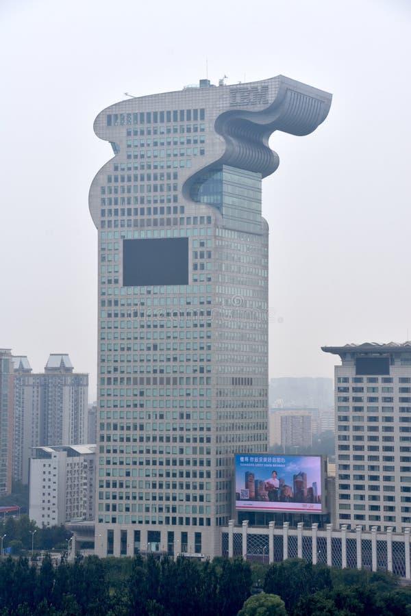 Construção do IBM, plaza de Pangu, Pequim, China imagem de stock royalty free