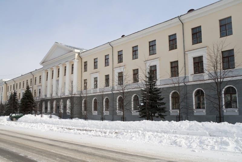 Instituto da física do metal, Yekaterinburg fotos de stock royalty free
