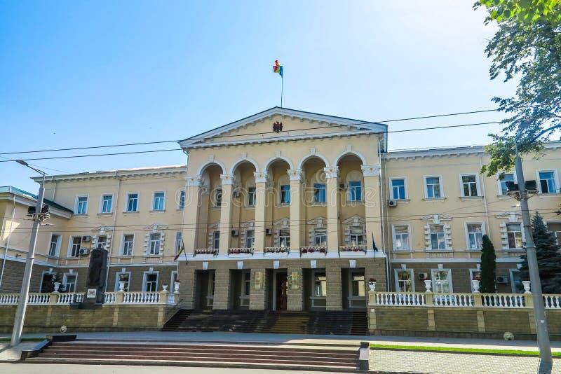 Construção do ministério de Chisinau fotos de stock
