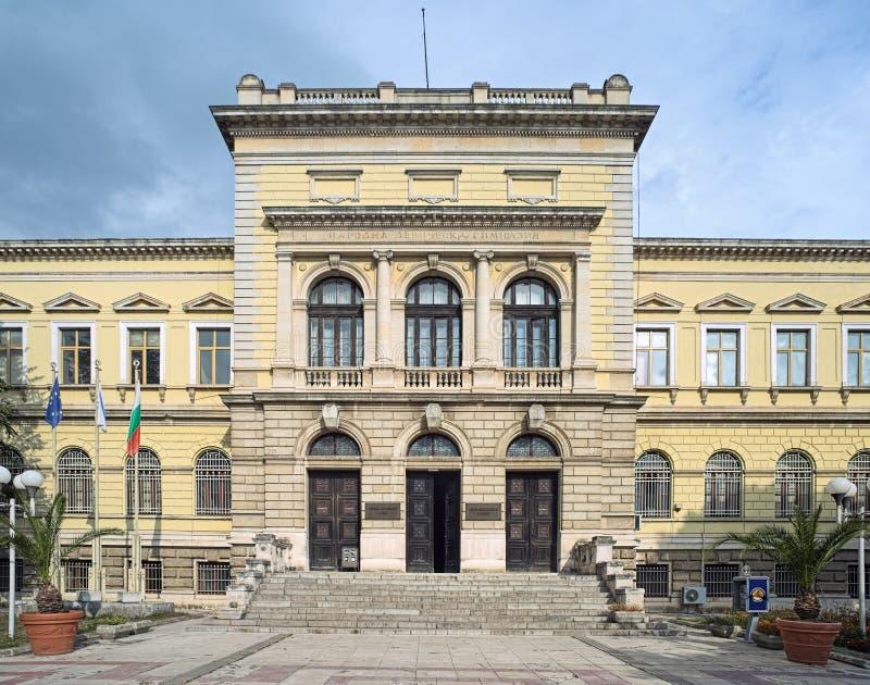 A construção do museu arqueológico de Varna, Bulgária fotografia de stock royalty free