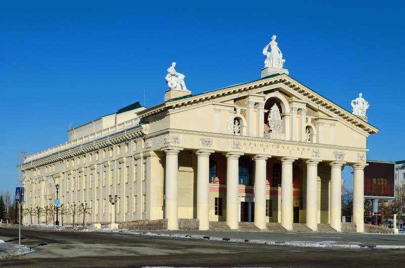 Construção do teatro do drama a cidade de Nizhny Tagil. Rússia foto de stock royalty free