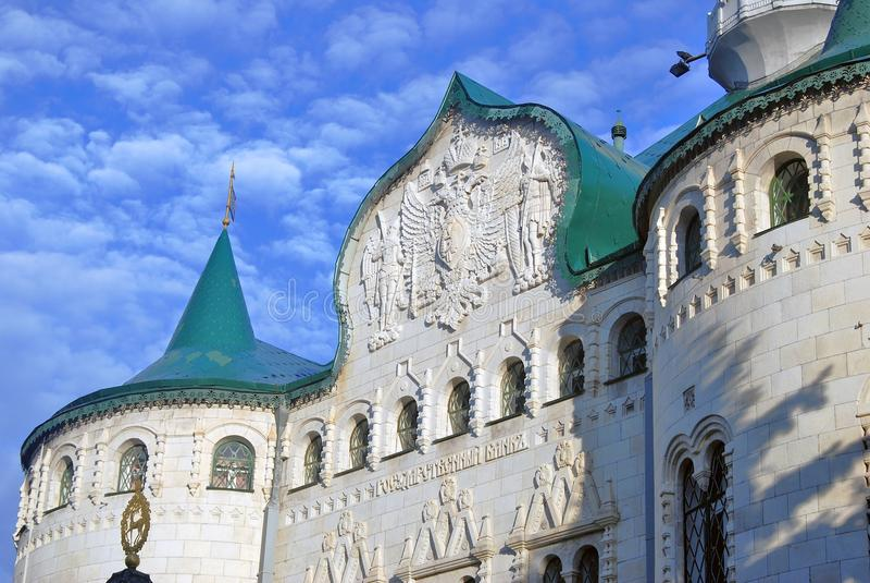 Construção histórica do banco em Nizhny Novgorod, Rússia imagens de stock