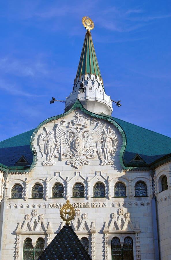 Construção histórica do banco em Nizhny Novgorod, Rússia imagem de stock