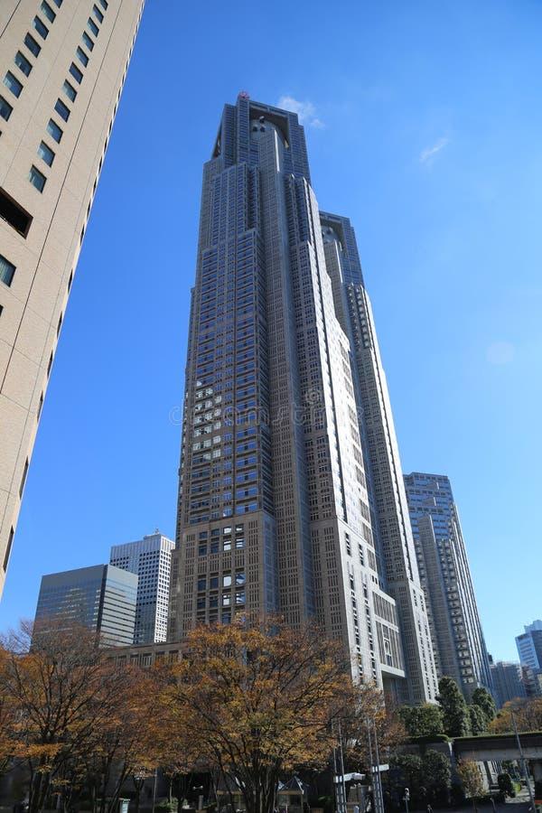 Construção metropolitana do governo do Tóquio imagens de stock royalty free