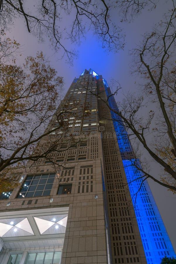 Construção metropolitana do governo do Tóquio na noite, Shinjuku, Tóquio, Japão imagem de stock royalty free