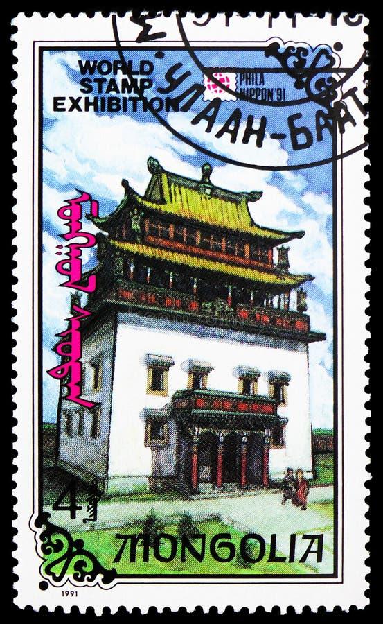 Construção Mongolian, serie de Phila Nippon, cerca de 1991 foto de stock royalty free