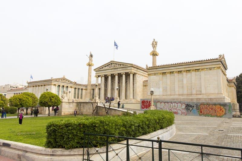 Construção principal da academia de Atenas foto de stock