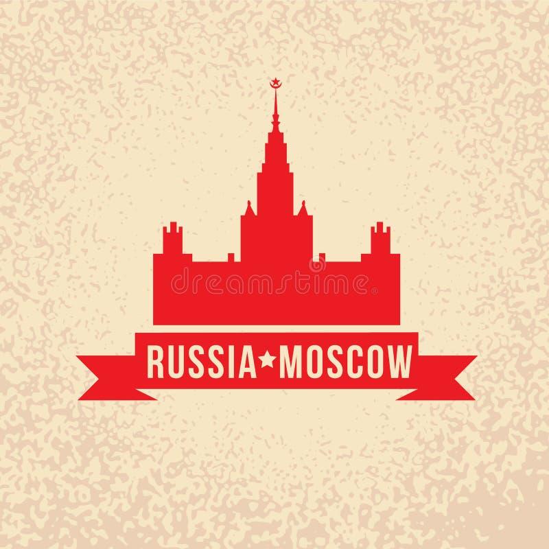 A construção principal da universidade estadual de Moscou - o símbolo de Moscou ilustração royalty free