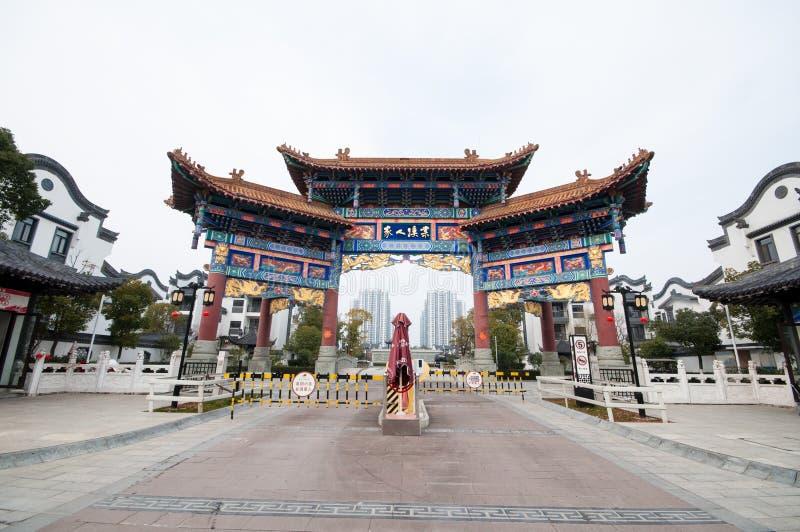 Construção residencial de estilo chinês fotos de stock royalty free