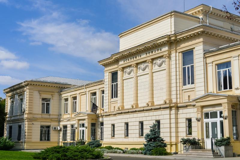 A construção romena da academia, Bucareste fotografia de stock