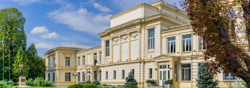 A construção romena da academia, Bucareste imagens de stock