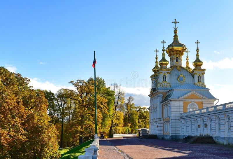 Construções bonitas em St Petersburg, Rússia fotos de stock royalty free