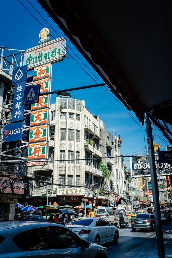 Construções de Tailândia na cidade de China fotos de stock royalty free