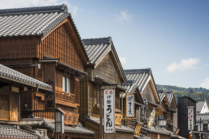 Construções históricas em Ise, Japão fotografia de stock royalty free
