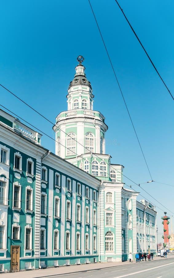Constru??o de Kunstkamera na terraplenagem da universidade do rio de Neva em St Petersburg R?ssia imagem de stock