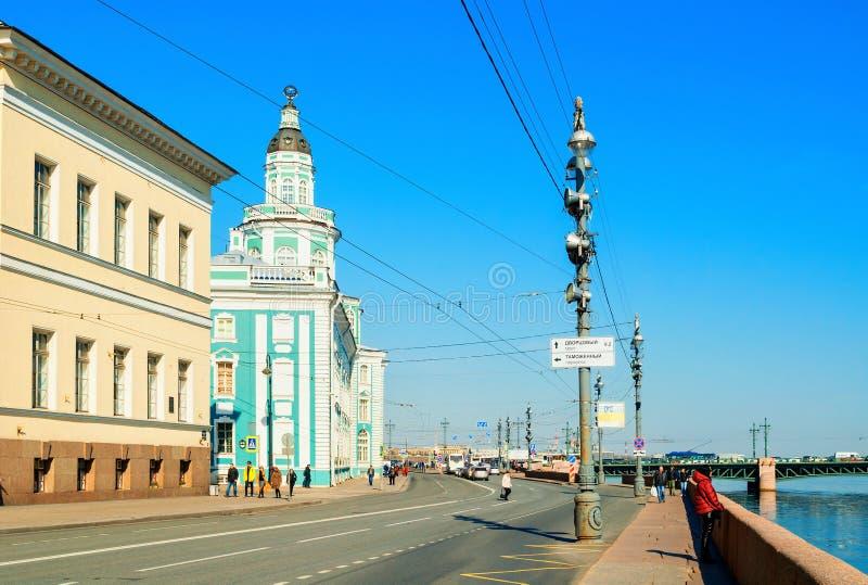 Constru??o de Kunstkamera, terraplenagem da universidade em St Petersburg R?ssia imagem de stock royalty free