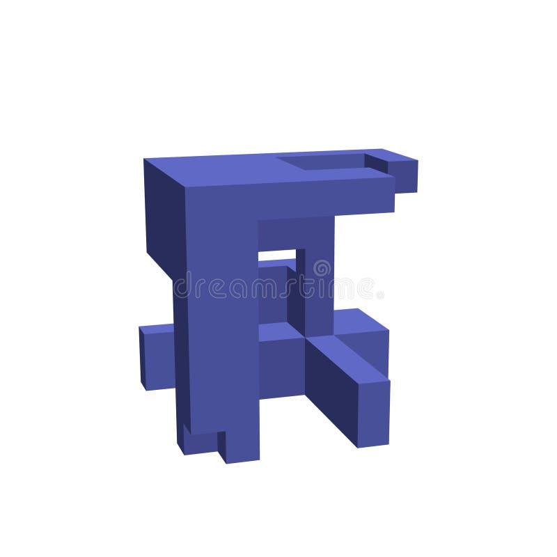 Construcción abstracta 3D Aislado en el fondo blanco Vector i ilustración del vector