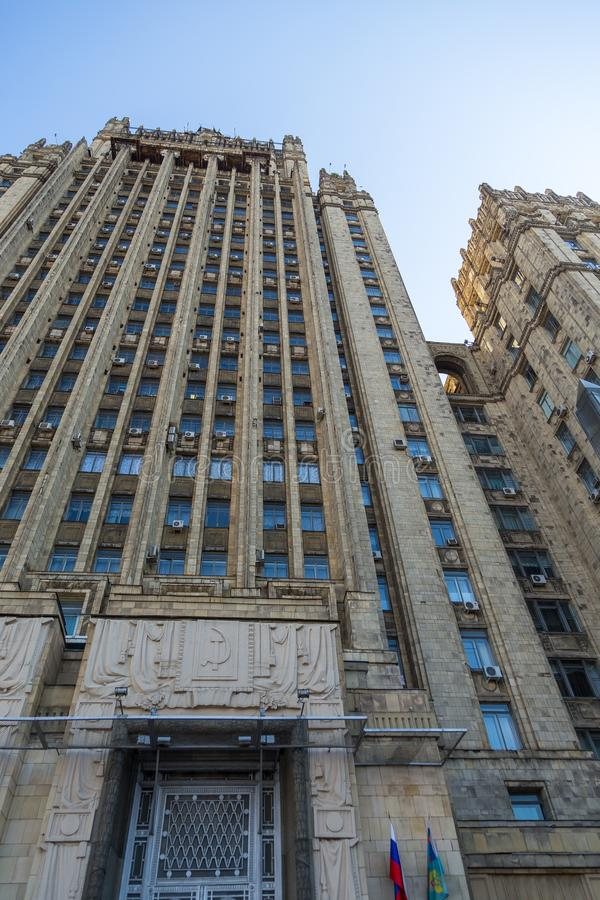 Construcción del Ministerio de Asuntos Exteriores, Moscú, Rusia imagenes de archivo