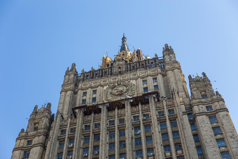 Construcción del Ministerio de Asuntos Exteriores, Moscú, Rusia foto de archivo libre de regalías