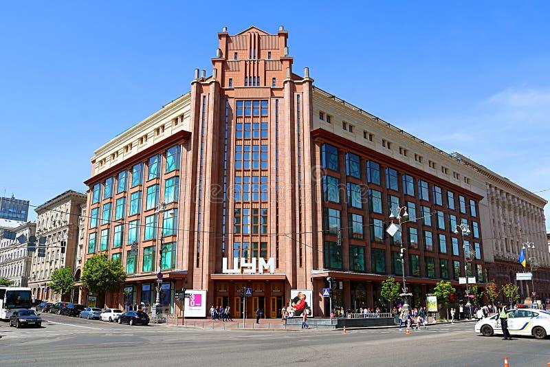 Construction d'un magasin central célèbre Tsum au centre de la rue de Khreschatyk, Kiev image libre de droits