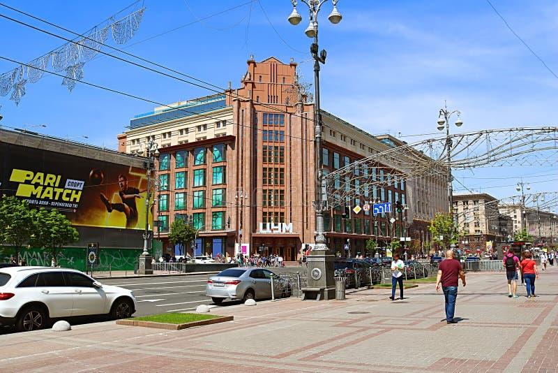 Construction d'un magasin central c?l?bre Tsum au centre de la rue de Khreschatyk, Kiev image libre de droits