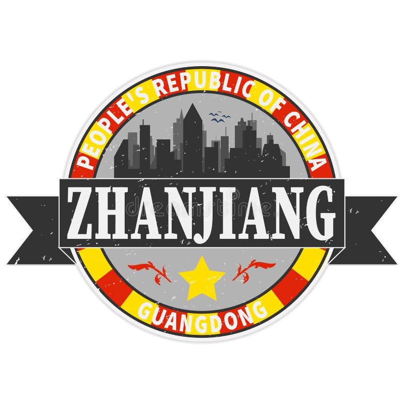 Construction de Cityscape Line Art Vector Illustration - Ville de Zhanjiang illustration libre de droits