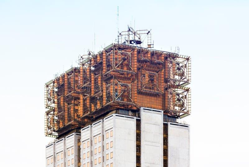 Download Construction De Cuivre Sur Le Bâtiment Photo stock - Image du landmark, outdoors: 76079350