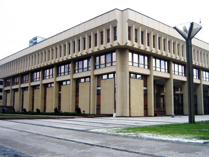 Construction du Parlement image stock