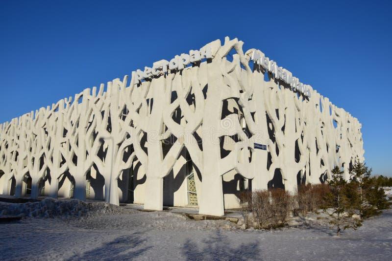 Construction moderne à Astana image stock