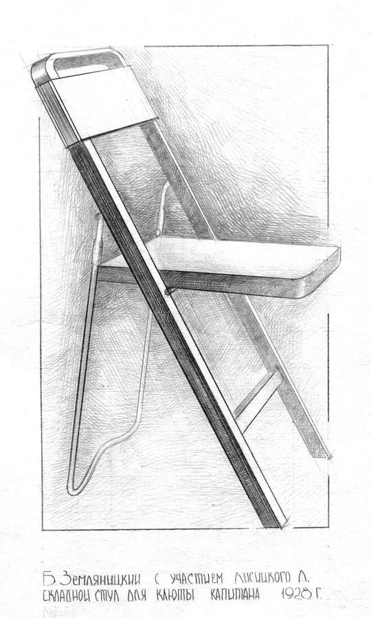 Constructivisme de chaise pliante illustration libre de droits