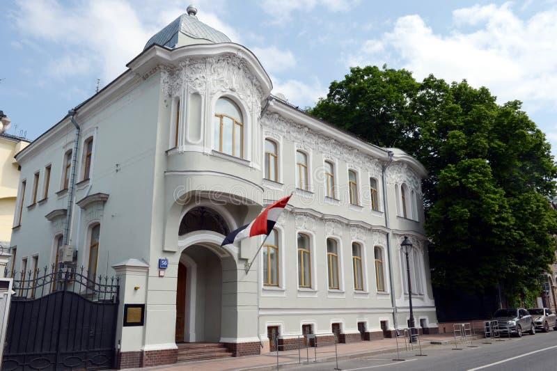 Consulado de Egipto en la mansión anterior de J Recca imagenes de archivo