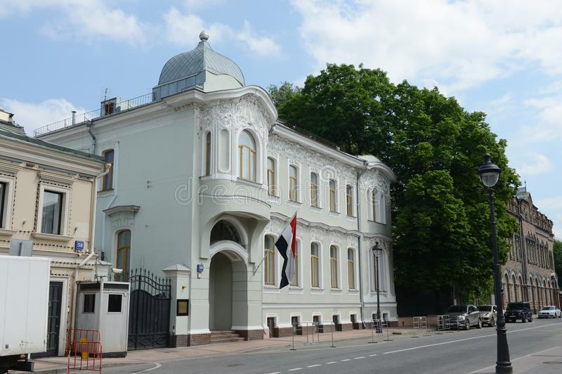 Consulado de Egipto en la mansión anterior de J Recca imágenes de archivo libres de regalías