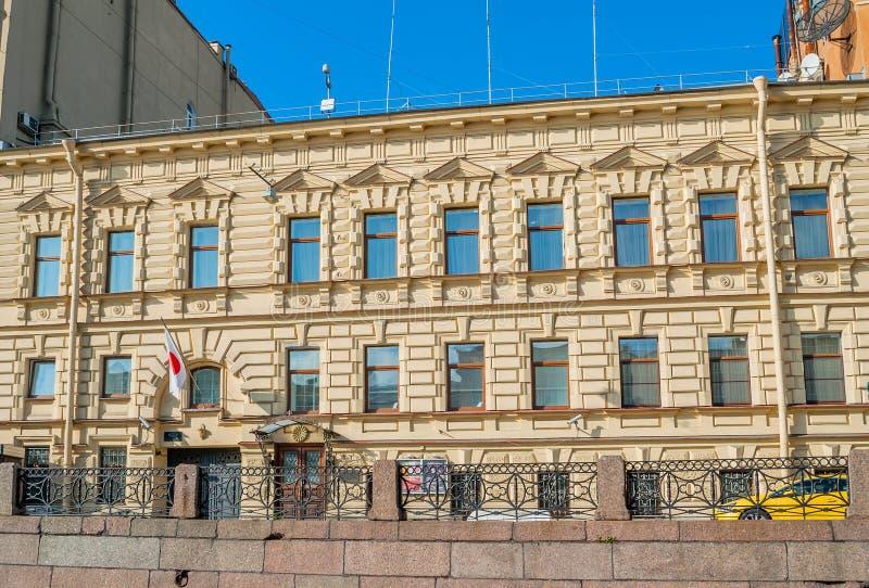 Consulado general de Japón en St Petersburg, Rusia - edificio en el terraplén del río de Moika imágenes de archivo libres de regalías