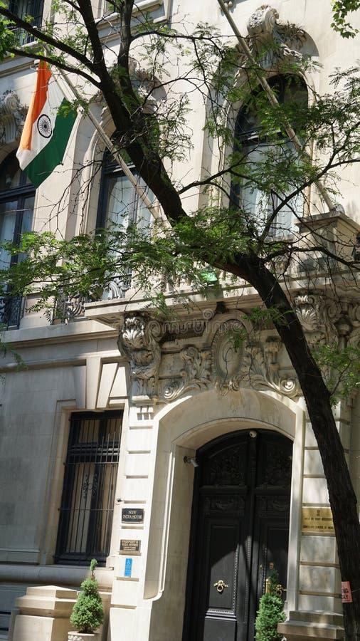 Consulado general de la India foto de archivo libre de regalías