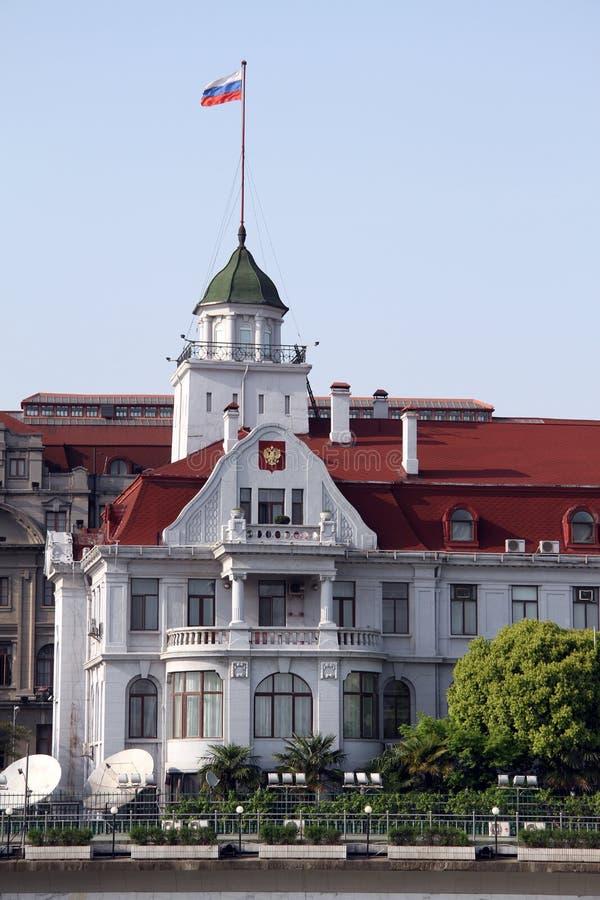 Consulado ruso imagen de archivo libre de regalías