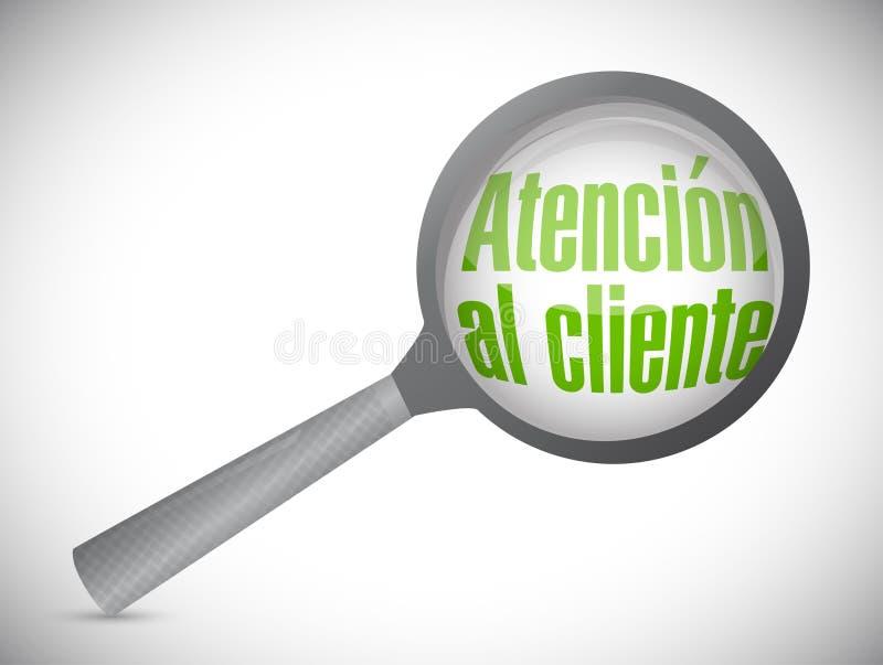 contacte-nos no espanhol ampliam abaixo o vidro ilustração do vetor
