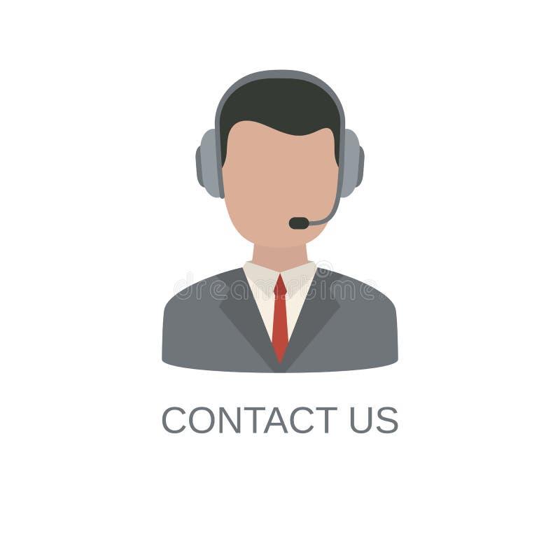 Contacteer ons steunhulp royalty-vrije illustratie