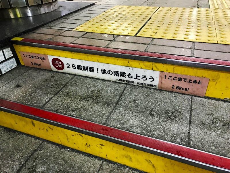 Contando escadas das calorias em Sapporo fotografia de stock