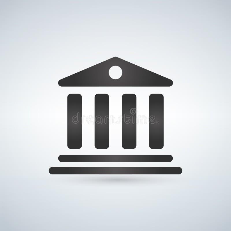 Contenga con el icono de las columnas Edificio del establecimiento del banco, del gobierno, del Palacio de Justicia, educativo o  ilustración del vector