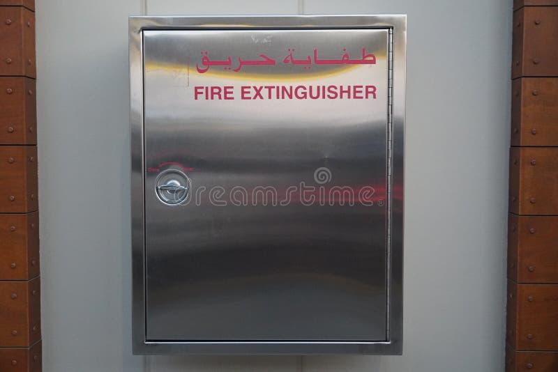 Contenitore con estintore Cassetta di stoccaggio metallico di acciaio di emergenza montata a parete su una parete fotografia stock libera da diritti