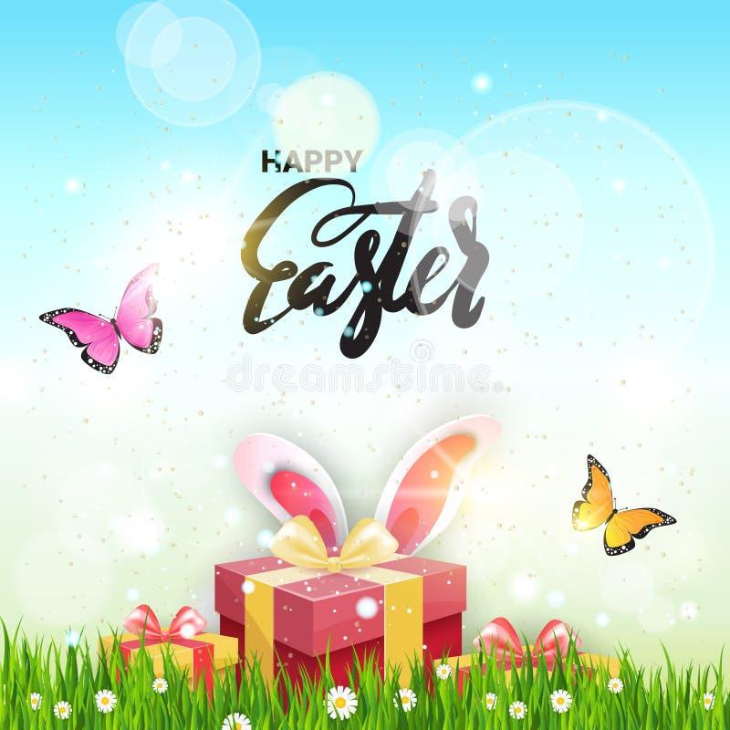 Contenitore di regalo felice di progettazione della cartolina d'auguri di Pasqua con il fondo di Bunny Ears In Green Grass illustrazione di stock