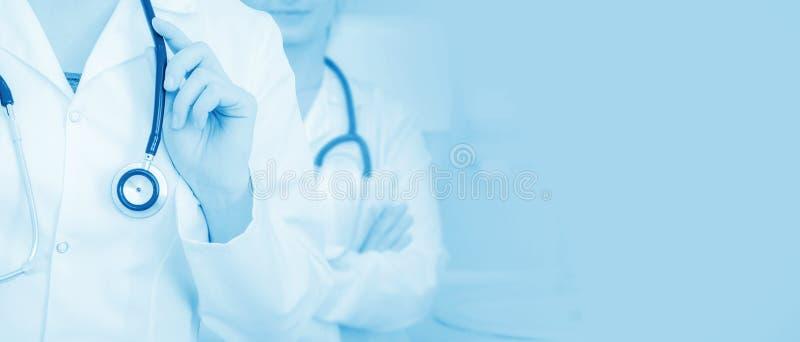 Contesto della clinica medica immagine stock libera da diritti